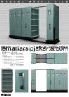 Mobile File Alba Manual 6 – 22
